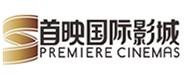渭南市临渭区首映电影城有限公司