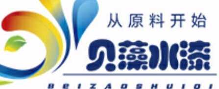 河南蓝探环保科技有限公司