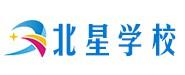 渭南北星技能培训学校