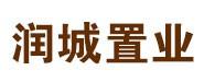陕西润城置业有限责任公司