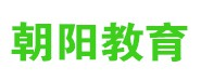 渭南朝阳教育托辅中心