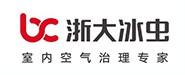 渭南冰虫环保科技有限公司
