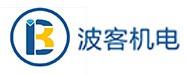 渭南市波客机电设备有限公司