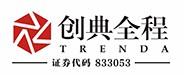 西安创典全程地产顾问股份有限公司