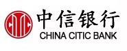 中信银行股份有限公司信用卡中心