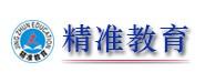 临渭区精准教育培训学校