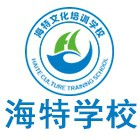 渭南市海特培训学校