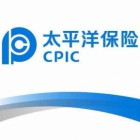中国太平洋保险股份有限公司渭南分公司