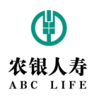 农银人寿保险股份有限公司渭南中心支公司