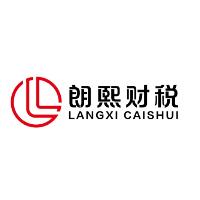 渭南朗熙财务管理有限公司