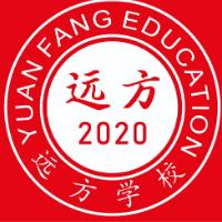 渭南市宏志远方文化培训学校有限公司