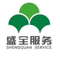 盛全物业服务股份有限公司渭南分公司