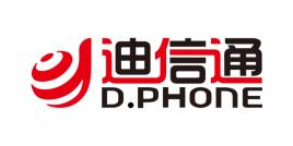 西安迪信通电子通讯技术有限公司渭南分公司