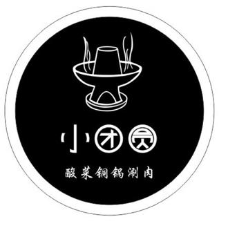 小团圆酸菜铜锅涮肉