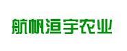 陕西航帆洹宇农业发展有限公司