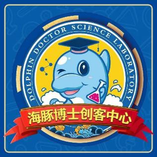 海豚博士渭南分校