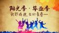 渭南人才网:如何找到心仪的好工作!