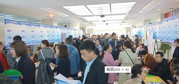 2019渭南市春季人才招聘会举办圆满成功