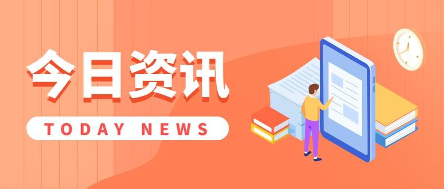 渭南有岗!陕西建工第六建设集团有限公司招聘公告
