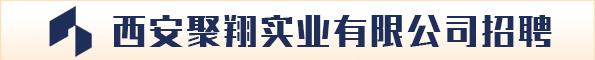 中国人寿渭南分公司招聘